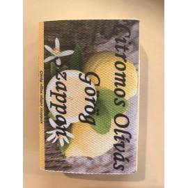 Görög olívás szappan, citrom